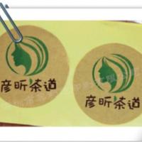 厂家定做标签贴纸 牛皮纸不干胶彩色印刷二维码商标定做广告贴纸