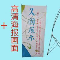 韩式抗风加强型X展架 铝合金美式可调海报架 户外注水X展架