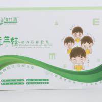 生产批发 翻盖硬卡纸化妆品礼盒定制logo 彩印固定礼品包装盒定做