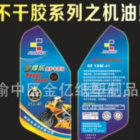 专业制作矿泉水商标铜版透明牛皮纸瓶贴即时贴条码二维码不干胶