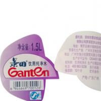 上海双面标签印刷 背面印字标签 可揭开多层标签背胶标签印刷