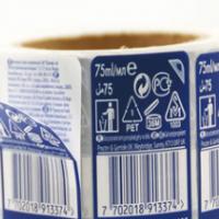厂家让利定制标签背面印刷、背面印字标签多层双层不干胶标签