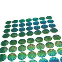 A4不干胶防伪商标标签透明烫金镭射变码数据二维码贴纸