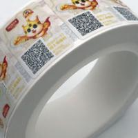 上海激光标签定做可变数据镭射可揭开折页不干胶贴纸