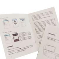 厂家印刷装样本说明书 小折页多折页骑马订胶装定制 免费打样