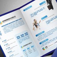 A3 A4铜版纸双面彩色宣传单 DM单印刷 三折页 多折页排版印刷