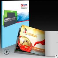 直销 画册印刷 企业画册定制产品画册定做 公司画册定制印刷