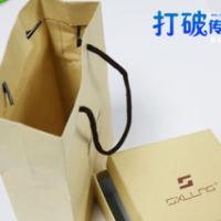 包装礼品彩盒定做 精美首饰彩盒定制 天地盖包装盒印刷 免费设计