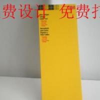 实力公司专业设计印刷吸塑卡牌 标识纸卡 来样定做 小单同价