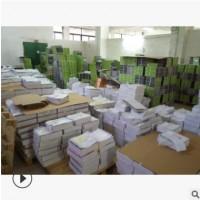 天津印刷厂定做烧烤店无碳菜单 仓库盘店复写单 中介合同复写单