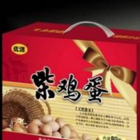 厂家直销彩色纸箱订制食品包装盒定做礼品包装箱印刷鸡蛋盒