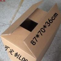 生产厂家专业定做淘宝邮政快递物流特硬特大瓦楞纸箱