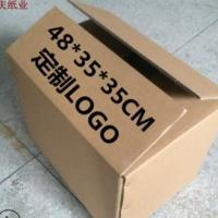 """上海纸箱生产厂家专业定做瓦楞纸箱'一个起批"""""""