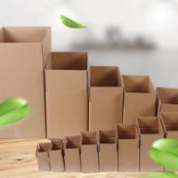 纸箱定做 飞机盒 快递大号 搬家纸箱 批发 纸箱定制上海纸箱厂