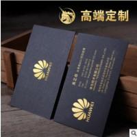 高档彩色个性名片印刷商务卡片定制logo烫金工艺定做特种纸凹凸