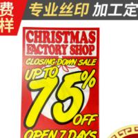 上海中空板厂家 出口环保pp印刷塑料中空板 新料白色平板广告牌