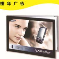 单面磁吸LED超薄灯箱超薄轻盈灯箱上海厂家发货