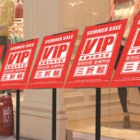 商场指示牌立牌水牌POP海报架立式广告展示架KT板展架广告牌支架