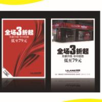 印刷厂供应宣传单广告设计单张彩页印刷加工促销传单定制