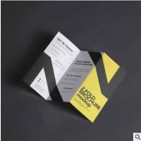 宣传单印制双面彩页传单印刷定制免费设计制作广告三折页小批量dm