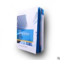 厂家直销画册定制企业宣传册印刷定制设计画册设计图册制作说明书