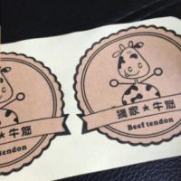 不干胶标签定做 pvc彩色不干胶印刷食品标贴商标logo贴纸定制彩印