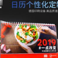 厂家直销2020年台历定做 烫金台历创意台历定制 纸质商务日历批发