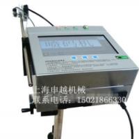 KLD-X墨盒式触摸屏喷码机 高性能工业喷码机 广泛用于各种流水线