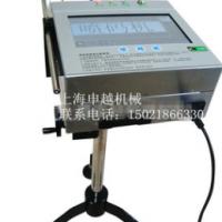KLD-X墨盒式触摸屏喷码机 适用于各种行业 可以支持彩色喷印