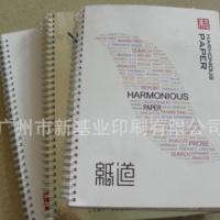 产品目录印刷 铁圈目录册印刷 YO圈画册 活页画册印刷加工 胶装本