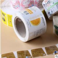 不干胶标签贴纸定制 pvc透明贴纸卷筒不干胶打印纸印刷标签定做