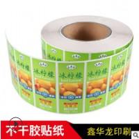 纸质标签印刷食品不干胶透明pvc贴纸彩色logo标贴商标设计定制