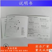 印刷企业画册定制产品说明书印制图册样册手册书刊说明书定做 举报 本产品采购属于商业贸易行为
