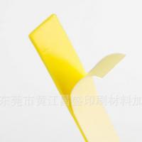 黄色海绵条模切印刷耗材 3x20x1000mm黄色夹缝海绵胶条 批发定制