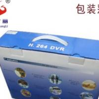 数码电子彩箱包装箱