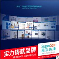 上海logo设计 医院VI设计 品牌设计公司 专业商标设计 品牌VI设计