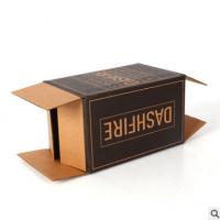 定做定制彩色印刷包装盒水果瓦楞礼盒电商淘宝专用纸盒打包快递箱