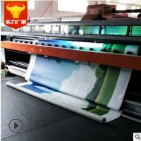 油画布 刀刮布喷绘pp相纸pvc磨砂贴 大型喷绘写真灯片源头工厂