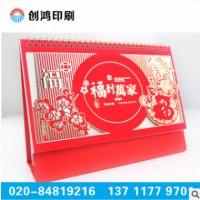 2020中国红精雕镂空立体艺术台历 广州番禺印刷厂批发 定制