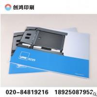电子产品 音响器材 画册 目录 说明书 图册 番禺印刷厂订制