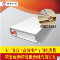 企业宣传册印制画册印刷说明书设计双面彩页公司精装定制厂家直销