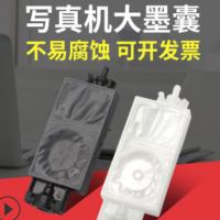 uv平板打印机爱普生喷头tx800/xp600DX5DX7印花机写真机墨囊
