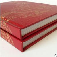 精装环保书套 印刷笔记本套装盒 抽拉式书本包装盒 厂家生产定制