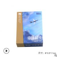 杭州安源厂家定制上下盖包装盒礼盒中国机长精装礼盒品质好出货快