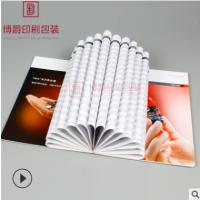 【厂家定制】圈装画册 活页夹宣传册圈装本 产品广告圈装书印刷