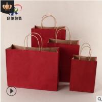 牛皮纸袋定做服装店购物袋手提袋环保礼品袋红色纸袋子批发印logo