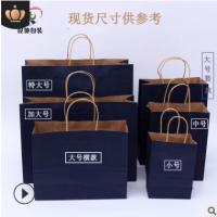 厂家现货服装手提纸袋 外卖包装礼品袋 牛皮纸手提袋定做印logo