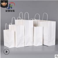 外卖纸袋定做印logo 白牛皮礼品包装袋 服装包装手提纸袋定制批发