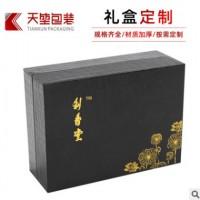 创意高端利香堂彩盒 精致礼品化妆品纸盒 厂家烫金印logo文字定制