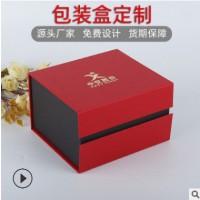 厂家直销礼盒翻盖式礼品盒保健品盒包装盒定制东莞天地盖精品礼盒